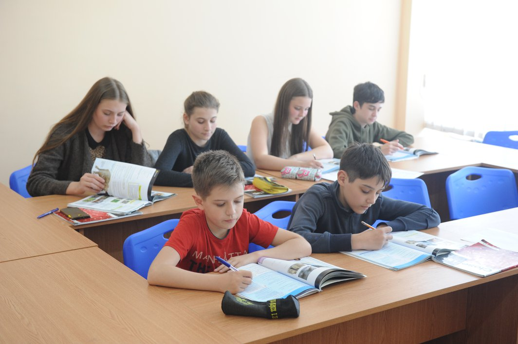 LEXIS - курсы английского языка